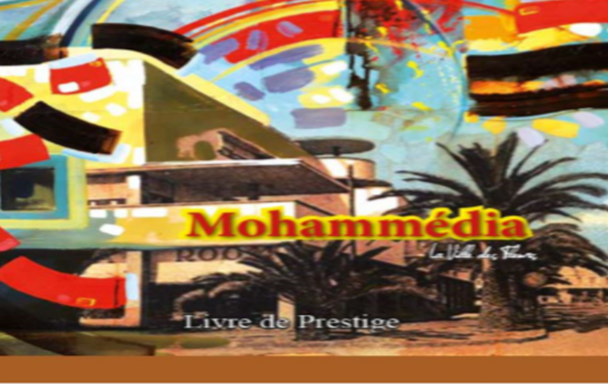 LIVRE DE PRESTIGE DE MOHAMMEDIA