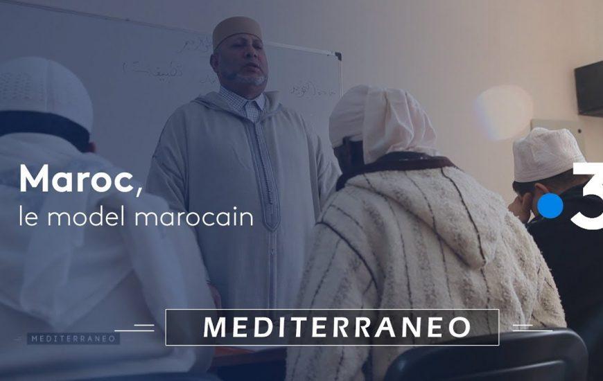 La formation des imams : L e model marocain